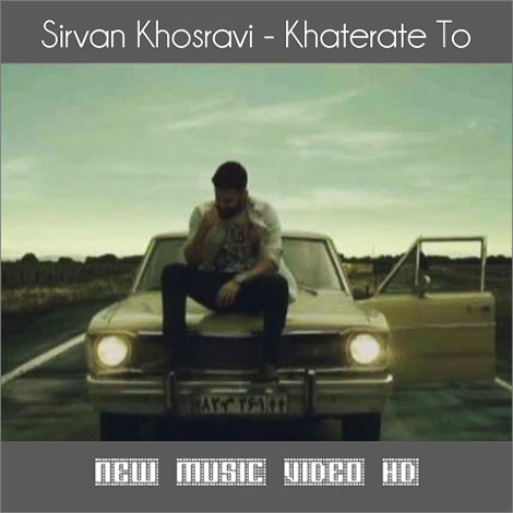 Sirvan-Khosravi-Khaterate-To
