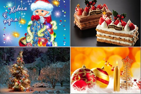 Christmas-and-New-Year-Wallpapers-2015