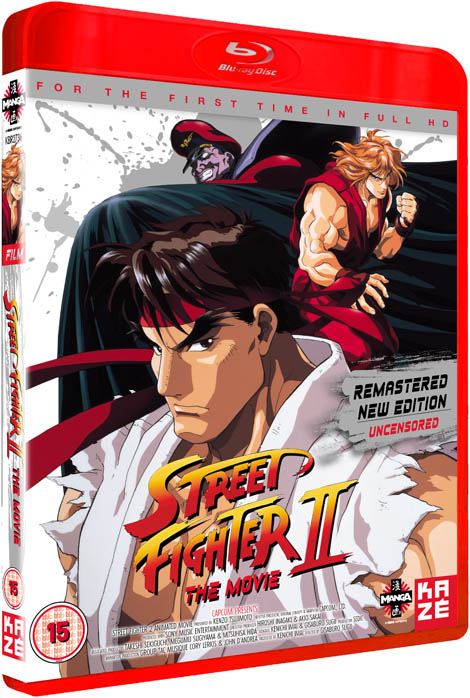 Street-Fighter-II-The-Animated-Movie-1994