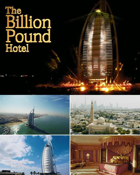 Channel-4-The-Billion-Pound-Hotel-2015