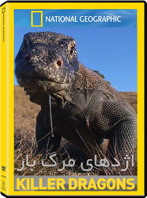 National-Geographic-Killer-Dragons