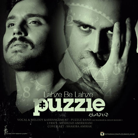 Puzzle-Band-Lahze-Be-Lahze