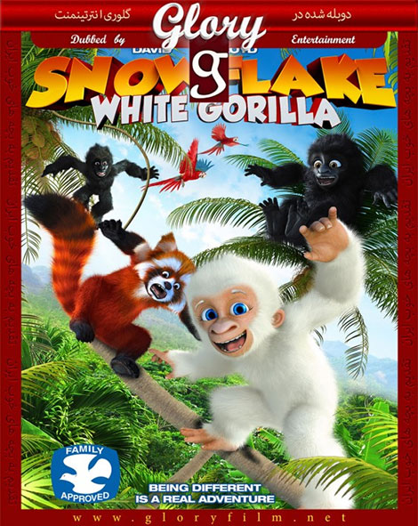 Snowflake-the-White-Gorilla-2011