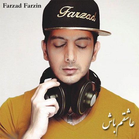 Farzad-Farzin-Ashegham-Bash-Video